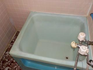 部屋1浴槽のアフター