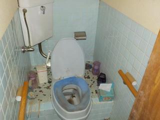 部屋1トイレのビフォア
