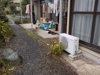 家の外周のアフター