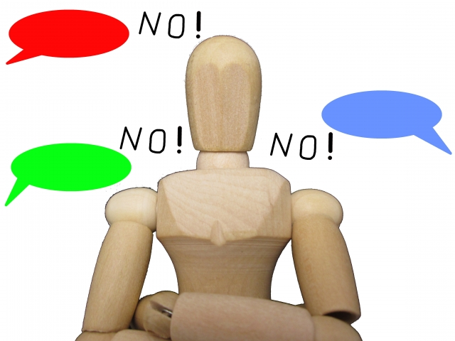 How self-negotiation can be resolved