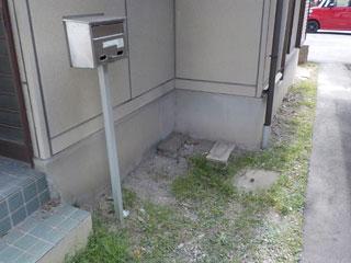 玄関外のアフター